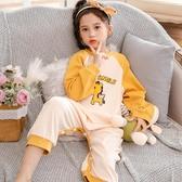 兒童睡衣 兒童連體睡衣女春秋季純棉長袖套裝小女孩寶寶男女童家居服空調服