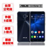 【認證福利品】ASUS ZenFone 3 ZE552KL 4G/64G 5.5吋 台灣公司貨_原廠盒裝配件