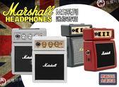 【小麥老師】 Marshall MS 系列【T166】迷你電吉他音箱 買1送5 攜帶型 小音箱 MS2