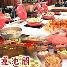 台北 蓮池閣 素菜餐廳 歐式自助餐吃到飽...