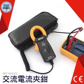 利器 交流電流鉗手勾表轉換器啟動電流測量交流鉤表大電流600A 電壓電流轉換器電流鉤