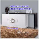 【水晶晶家具/傢俱首選】JF0855-1帕克156-280cm白色伸縮式餐碗收納櫃