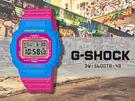 【時間道】CASIO G-SHOCK 5600經典款電子腕錶/桃紅X粉藍(DW-5600TB-4B)免運費