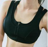 雙肩帶運動防震前拉鏈無鋼圈美背速幹瑜伽brayhs1223【3C環球數位館】
