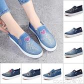 老北京布鞋 水洗產品比心老北京布鞋女鞋牛仔帆布鞋平底休閒鞋懶人一腳蹬單鞋 coco