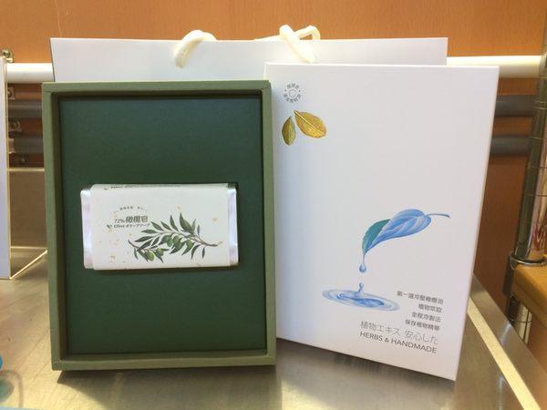 臻品植萃 72%橄欖皂 Olive圓滿禮盒 原味 古典 植萃皂 120G ±10G  /1入