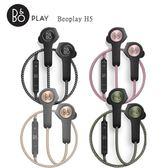 ♥限時優惠♥B&O PLAY BEOPLAY H5 入耳式耳機 無線藍芽 可通話 2年保固