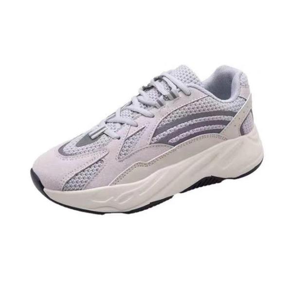 椰子鞋椰子700v2真爆男鞋反光鞋運動情侶鞋秋冬季新款高版本休閒老爹鞋 衣間迷你屋
