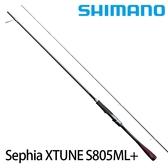 漁拓釣具 SHIMANO Sephia XTUNE S805ML+ (軟絲竿)