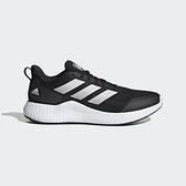 ADIDAS EDGE GAMEDAY 男女款黑白舒適慢跑鞋-NO.GZ5280