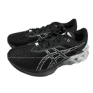 (C1) ASICS 亞瑟士 男鞋NOVABLAST 白金版PLATINUM 超彈力慢跑鞋 1011B157-001[陽光樂活]