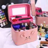 化妝包大容量多功能可愛便攜旅行護膚品收納盒簡約手提化妝箱多層【購物節限時優惠】