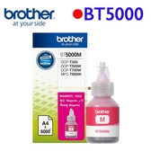 Brother BT5000M 原廠墨水 (紅)
