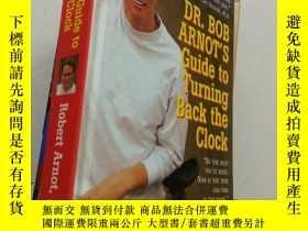 二手書博民逛書店Dr.罕見Bob Arnot s Guide to Turnin