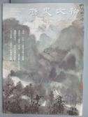 【書寶二手書T4/雜誌期刊_QLY】歷史文物_293期_彼時此刻-台灣近現代寫真