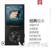 隨身聽音樂隨身聽mp4有屏插卡電子書可外放P3便攜式英語聽力錄
