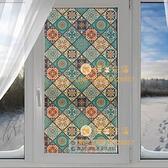 3d立體彩色磨砂玻璃膜靜電免膠自粘美式玻璃貼窗戶窗花衛生間貼紙【慢客生活】