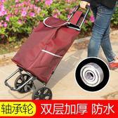購物車折疊便攜買菜車行李車拉桿車手推車拖車小手拉車家用老年 居享優品