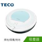 TECO東元智慧掃地機器人XYFXJ801