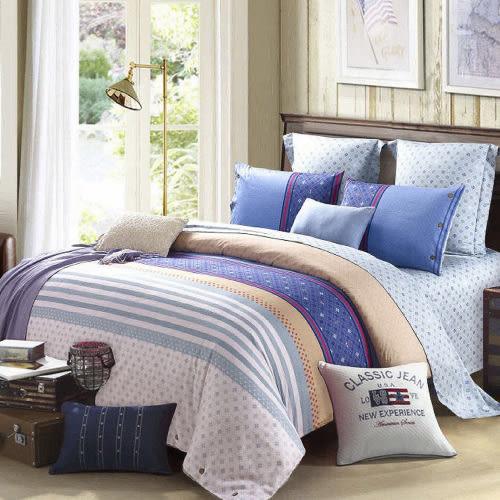 R.Q.POLO【夏日摩卡】精梳棉-雙人標準床包兩用被四件組(5X6.2尺)