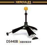 【非凡樂器】HERCULES / DS440B/折疊式豎笛架/可置入號口內
