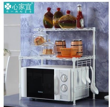 小熊居家微波爐架廚房置物架創意廚具收納儲物架調料架微波爐架子特價