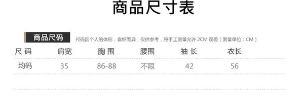 氣質針織外套_共四色【特洛衣城】BT62612