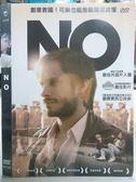 挖寶二手片-O07-028-正版DVD*電影【NO】-蓋爾賈西亞貝納