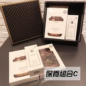 DOAEZ燕窩保養禮盒C-滋養
