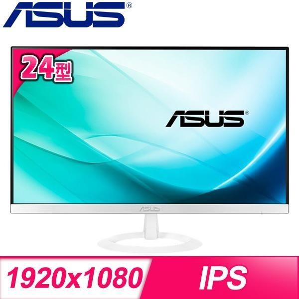 【南紡購物中心】ASUS 華碩 VZ249H-W 24型 IPS 低藍光不閃屏 液晶螢幕《白》