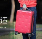 行李箱不萊玫20寸行李箱女箱子網紅拉桿箱萬向輪男旅行箱22/24/26登機箱