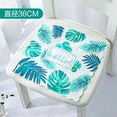 冰墊夏涼用品制冷水墊宿舍夏季汽車椅子坐墊避暑墊子涼墊降溫神器 夏洛特