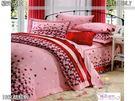 【囍歡嫁妝寢飾館】Qindinfalr情定法拉_726 精梳棉七件式床罩組 雙人5*6.2尺