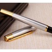 鋼筆285美工筆彎尖書法練字筆彎頭書法墨水筆禮盒裝 童趣潮品