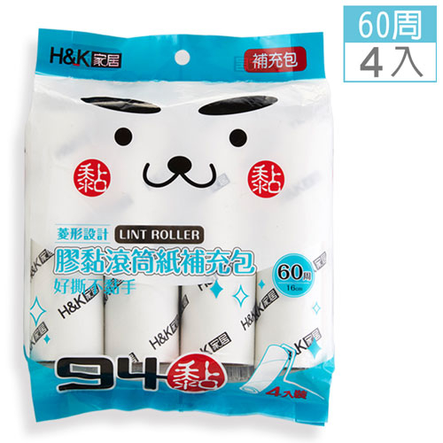 H&K家居 94黏膠黏滾筒紙補充包4入(60周*4)【愛買】