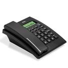 固定電話機座機免提來電顯示辦公有繩固話【七月特惠】