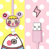 創意新品可愛iphone加長手機傳輸線蘋果便攜充電線品質 創想數位