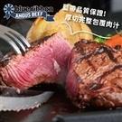 【欣明生鮮】美國CAB藍帶厚切雪花牛排10片組(200公克/1片)