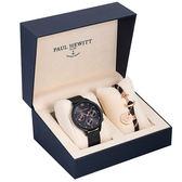【台南 時代鐘錶 PAUL HEWITT】德國工藝 PH-PM-17-S 米蘭錶帶款禮盒組 玫瑰金/黑 38mm