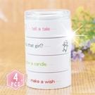 B+D C4.5-4P(W)超可愛四層圓形白色空罐.美甲飾品分裝罐-單入(4.5g/層) [47326]◇瓶瓶罐罐容器分裝瓶◇