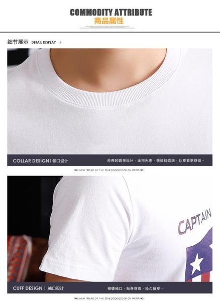 新品爆款T恤守望者游戲T恤僧侶禪雅塔大碼寬松短袖屁股先鋒潮T