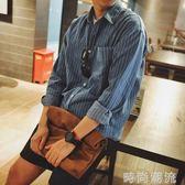 牛仔襯衫條紋長袖大碼 文藝青少年情侶裝寬鬆襯衣日系潮牌 時尚潮流