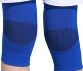 兒童運動護膝小孩膝蓋防摔