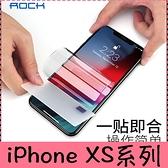 【萌萌噠】iPhone X XS Max  全屏水凝膜 ROCK 高清高透全覆蓋防爆防刮防指紋 全包軟膜 螢幕膜