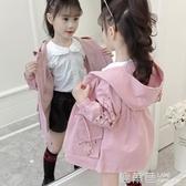 女童風衣外套秋裝新款兒童公主韓版童裝上衣洋氣女孩長款秋裝『快速出貨』