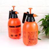 雙十二狂歡 噴水澆水壺澆花瓶氣壓大噴霧器噴霧瓶澆灑水噴園藝工具水壺噴壺