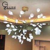 北歐螢火蟲客廳燈具後現代簡約吊燈創意個性吊燈餐廳臥室樹枝吊燈  NMS
