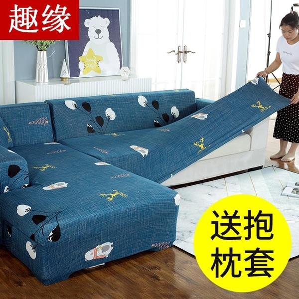 彈力全包萬能套懶人沙發套罩四季通用型沙發墊巾皮簡約沙發罩布藝 【雙十二狂歡】