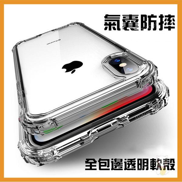 小米9 四角加厚氣囊防摔 鏡頭保護 紅米Note5 Note6 Note7 Pro 軍事防摔 全包邊防撞 透明軟殼手機殼