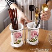陶瓷筷子筒瀝水家用筷子桶筷子盒多功能收納架廚房筷籠筷筒筷子籠  奇思妙想屋